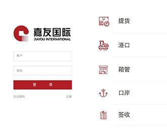 金沙官网手机下载app